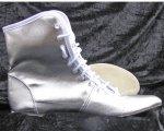 Tanzstiefel Silber / Gold mit Chromledersohle
